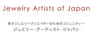 Jewerly Artist Japan シンコーストゥディオ SHINKOSTUDIO