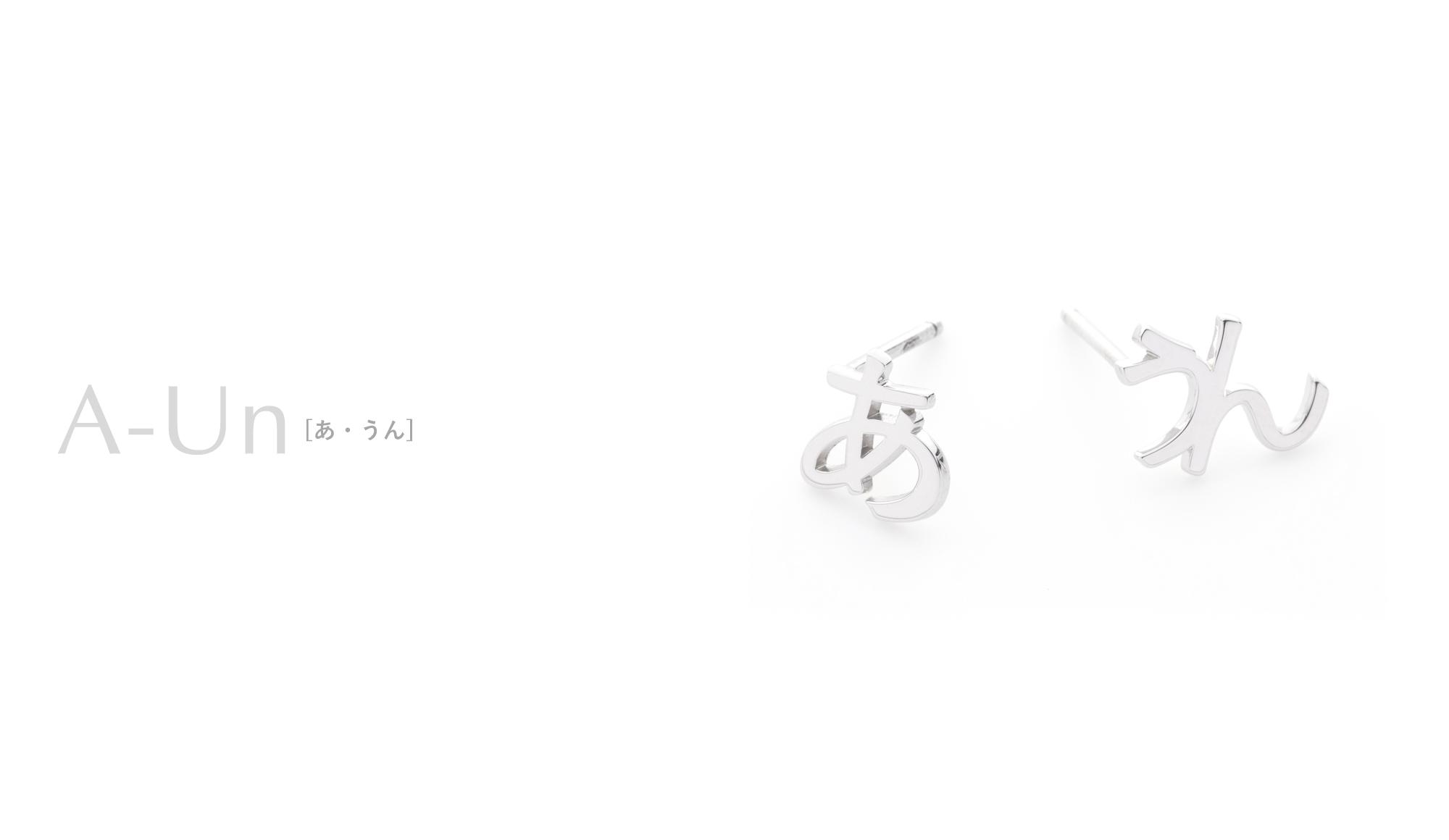 A-Un[あ・うん] silver 925 シルバー ピアス シンコーストゥディオ SHINKO STUDIO